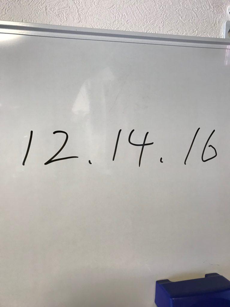 12,14,16の写真